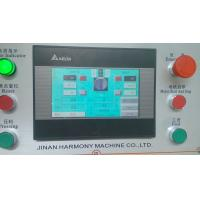 Buy cheap Window Machinery Search: Window Machinery Machines for PVC from wholesalers