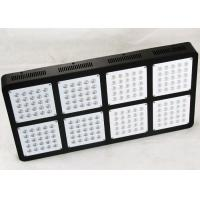 Buy cheap UV IR  600W Low Heat Grow Lights 3W LED OSRAM CREE EPISTAR Chip For Hydroponic from wholesalers