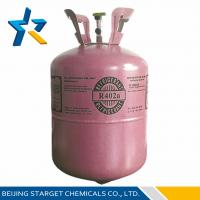 Buy cheap R402A High Purity 99.8% R402A Cryogenic Refrigeration R22 Refrigerant Replacemen from wholesalers