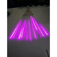 Wholesale led falling rain light from china suppliers