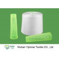 Wholesale 100 PCT Polyester Spun Yarn Ring Spinning Yarn for Sewing Thread 50s/2 60s/2 40s/2 from china suppliers
