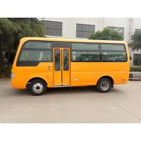 Wholesale Long Distance Star Minibus / 19 Seater Minibus Commercial Tourist Passenger Vehicle from china suppliers