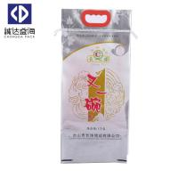 Wholesale Easy Open BOPP Woven Bags Rice Bag Moisture Proof Customized Color With Side Gusset from china suppliers