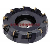 75degree Face Milling Cutter For Spmn1203 Insert