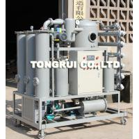 Wholesale ZJA Used Transformer Oil Filtration Equipment from china suppliers