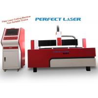 Buy cheap 1064nm Laser Cutting Machine 500 / 700W For Sheet Metal / Iron / Brass from wholesalers