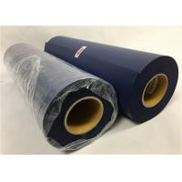 Wholesale Navy Blue Flock Heat Transfer Vinyl , Garment / Clothes Heat Transfer Flocked from china suppliers