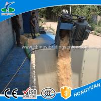 Wholesale small domestic truck-mounted bulk grain worm conveyer from china suppliers