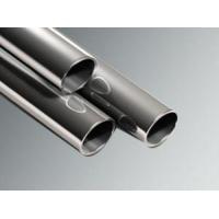 Buy cheap Seamless Steel Pipes & Stainless Seamless Pipes with Cold Drawn from wholesalers