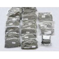 Wholesale High density Hafnium carbide powder,High purity hafnium carbide,low hafnium carbide price from china suppliers