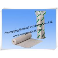 Wholesale Plaster Bandages Roll Cast And Splint Used Injured Stabilized Anatomical structures from china suppliers