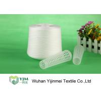 Wholesale Dyeable 100 Polyester Yarn Core Spun Yarn For Sewing from china suppliers