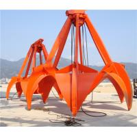 Wholesale 16T Ropes Mechanical Orange Peel Grab 5m³  for Loadiing Sand Stone / Steel Scraps and Ore from china suppliers