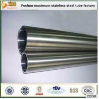 Wholesale Pipe steel astm a554 rounding stainless steel ss304 pipe from china suppliers