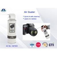 China Precision Instruments Non-flammable Air Duster Spray with Dry Inert Pressurized Gas on sale