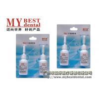 lurbricant oil for handpiece