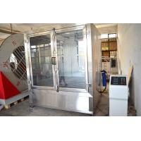 Wholesale Shower Test Room from china suppliers