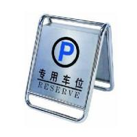 Wholesale Sign Stand (H-12/H-13/H-21) from china suppliers