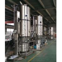 Wholesale Pharmaceutical Fluidized Bed Granulator Machine With GMP Requirements Stable from china suppliers