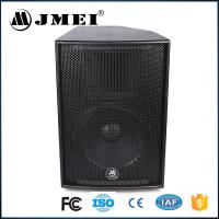 China 10 Audio Speakers Full Range Speaker Box Outdoor Concert Sound System on sale