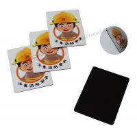 Wholesale Auto Rubber magnetic CYMK, Pantone color off set 128gsm art Paper Sticker Printing service from china suppliers