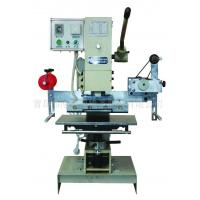 Wholesale Hand Operated Hot Stamping Machine (WT-1) from china suppliers