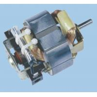 110v Electric Motor Variable Speed Quality 110v Electric