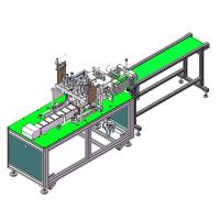 Wholesale 3 Layers Surgical Face Mask Making Machine , Medical Sheet Mask Making Machine from china suppliers
