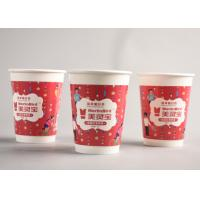 Wholesale Pretty Christmas Paper Cups For Hot Drinks / To Go Coffee Cups Logo Printed from china suppliers