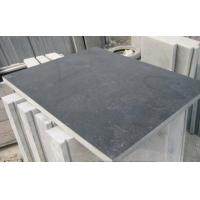 Wholesale Honed Limestone Tile from china suppliers