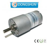 Ds 37rs3540 brushed low speed 12v 24v 37mm dc gear motor for Low speed dc motor 0 5 6 volt
