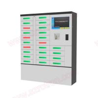 China Self service customized 19 inch touch screen Coin operated Mobile charging station with 24 lockers on sale