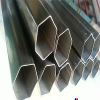Wholesale Universal Custom Steel Fabrication Customizable Design Cost Effective ±1% Tolenrance from china suppliers