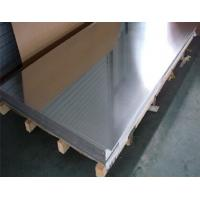 Stainless Steel Sheets 4x8 Quality Stainless Steel