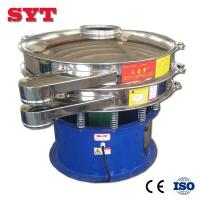 China Vibratory screening separator vibrating sieve for grits and flour on sale
