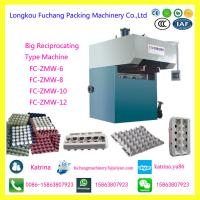 Wholesale Reciprocating Type Pulp Molding Machine Small Paper Egg Tray Machine from china suppliers