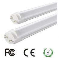 Wholesale 18w Bridgelux Chip Indoor Fluorescent Tube Lights 4ft Led Tube Light from china suppliers