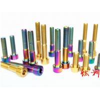 Wholesale Titanium Screws, Nuts and Bolts, Titanium Fastener from china suppliers