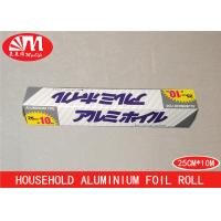 Wholesale 10 Micron Thickness Aluminum Sheet Roll, Aluminium Tin FoilFood Grade Good Packaging from china suppliers
