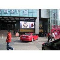 Wholesale P8 Smd Outdoor Pole LED Display Signs , Wifi 3g Advertising Street LED Display from china suppliers