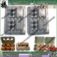 Wholesale Mould / Die / Mold / Tool of Egg Tray Machine Egg Tray Mold from china suppliers