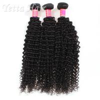 Natural Color Kinky Curly 100g 6A Virgin Hair  Can Be Dye Permed