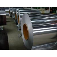 Wholesale Tongxin Lacquered Aluminium Foil With 130-155mpa Tensile Strength from china suppliers