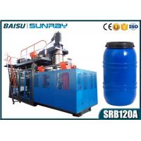 Wholesale 200 Liter Water Tank Blow Moulding Machine Accumulating Head SRB120A from china suppliers