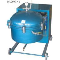 Wholesale Air pressure Tank Filter press YGLQ600* 1 from china suppliers