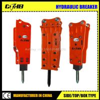 Wholesale Side type hydraulic breaker for excavator/Hydraulic Hammer hot sale low price silence type hydraulic breaker from china suppliers
