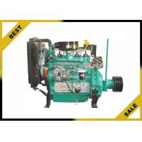 Wholesale 1410 * 700 * 1100 460 Kg Machine Diesel Engine 19:1 Pressure Ratio Turbo Charged from china suppliers