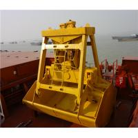 Wholesale 25T Ship Deck Crane Wireless Remote Control Grab for Port  Loading Bulk Materials from china suppliers