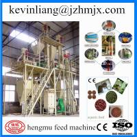 Wholesale 2014 high capacity livestock feed production line with CE approved for long using life from china suppliers