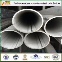 Wholesale astm a312 pipe 304l nps 6'' sch 40s welded stainless steel pipe manufacturer from china suppliers